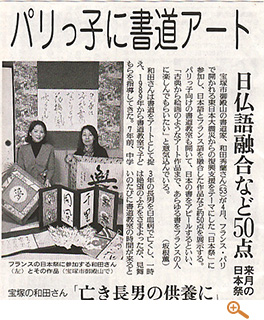 Yomiuri Shimbun on March 28, 2012.